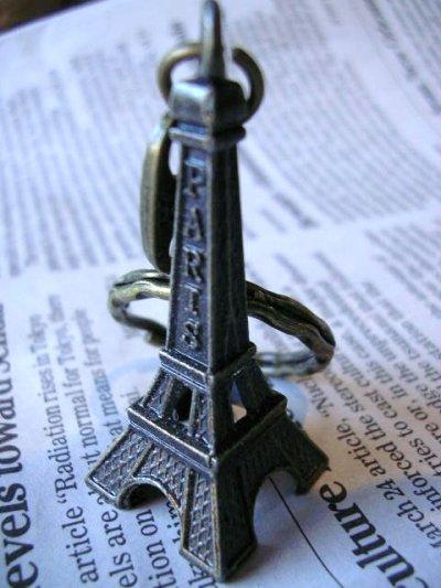 画像1: パリのキーホルダー