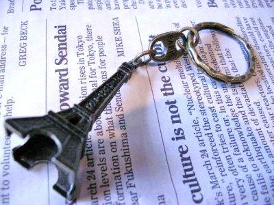画像2: パリのキーホルダー